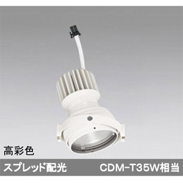 【XS412325H】オーデリック ダウンライト マルチユニバーサル LED一体型 【odelic】