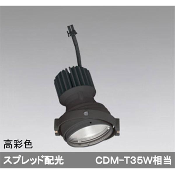 【XS412326H】オーデリック ダウンライト マルチユニバーサル LED一体型 【odelic】