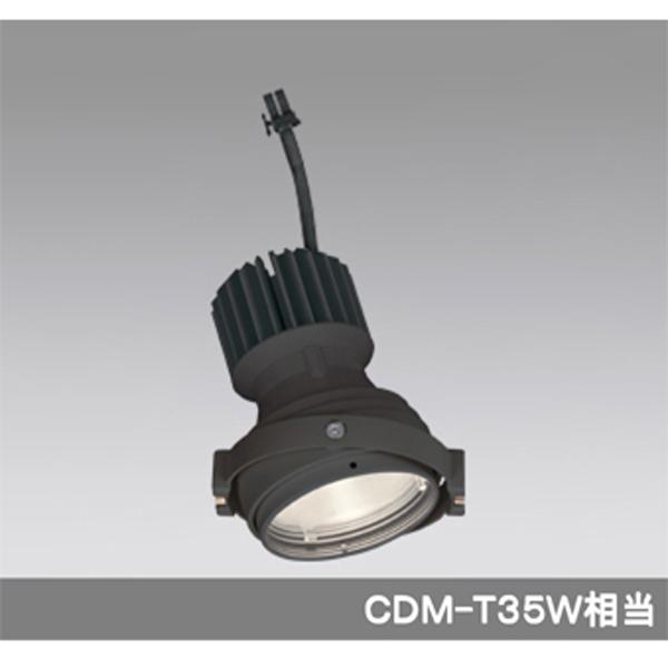 【XS412192H】オーデリック ダウンライト マルチユニバーサル LED一体型 【odelic】