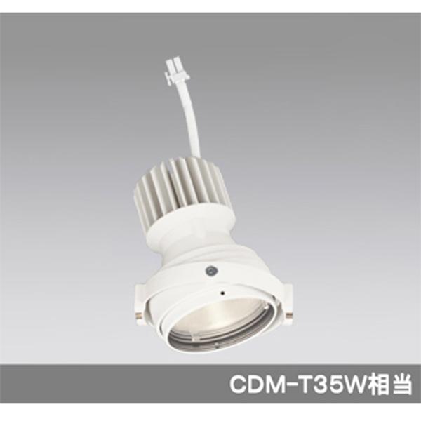【XS412193H】オーデリック ダウンライト マルチユニバーサル LED一体型 【odelic】