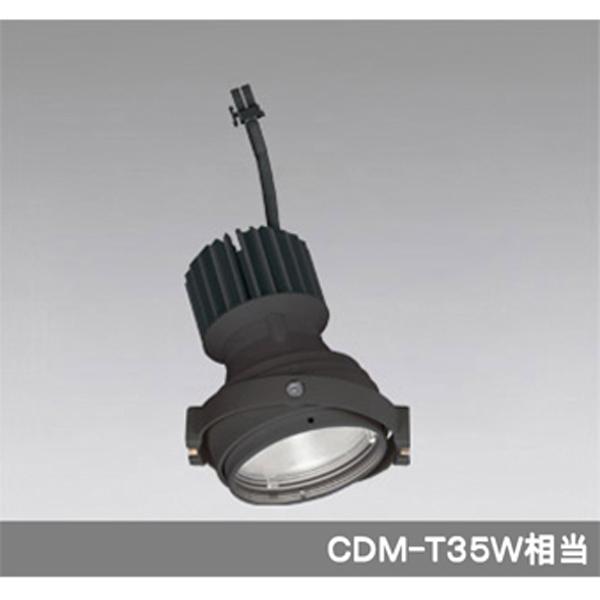 【XS412316】オーデリック ダウンライト マルチユニバーサル LED一体型 【odelic】