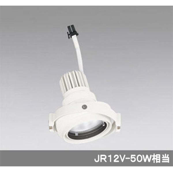 【XS413317】オーデリック ダウンライト マルチユニバーサル LED一体型 【odelic】