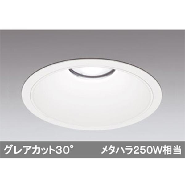 【XD301131】オーデリック ハイパワーベースダウンライト LED一体型 【odelic】