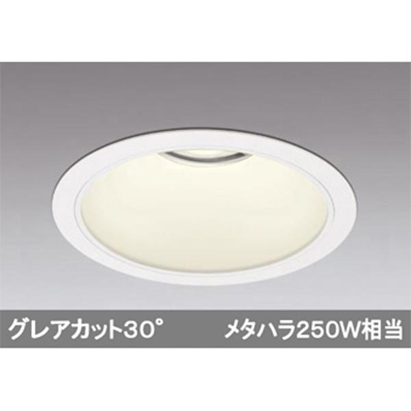 【XD301140】オーデリック ハイパワーベースダウンライト LED一体型 【odelic】