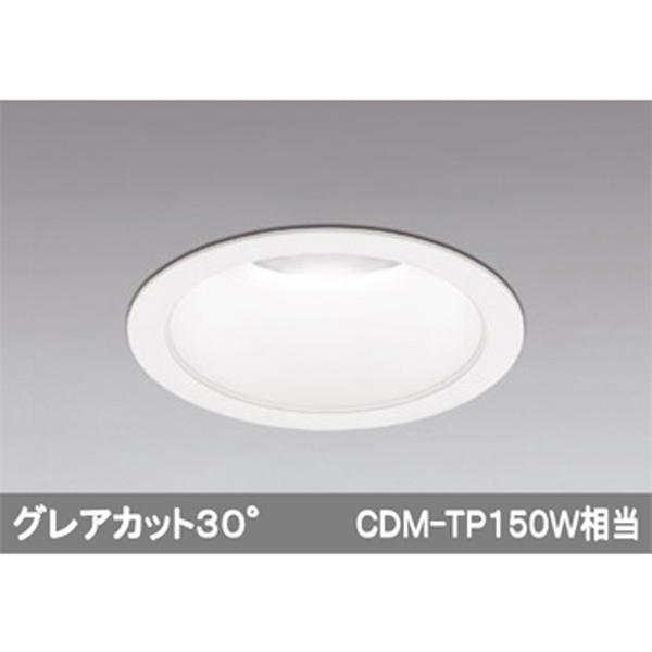 【XD301150】オーデリック ハイパワーベースダウンライト LED一体型 【odelic】