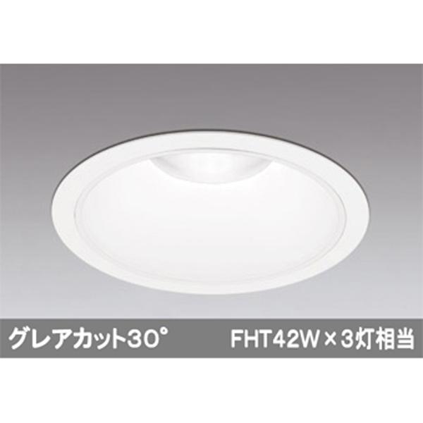 【XD301182】オーデリック ハイパワーベースダウンライト LED一体型 【odelic】