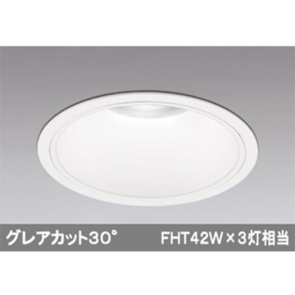 【XD301190】オーデリック ハイパワーベースダウンライト LED一体型 【odelic】