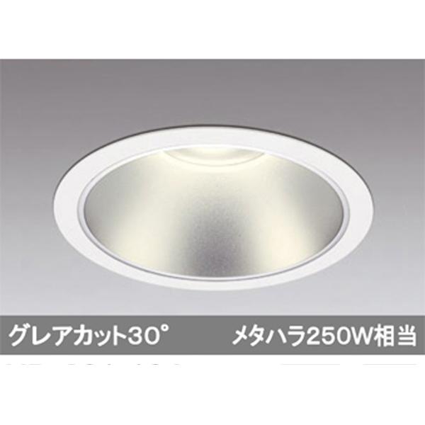 【XD301104】オーデリック ハイパワーベースダウンライト LED一体型 【odelic】