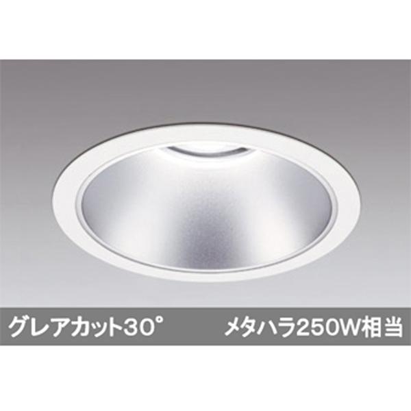 【XD301107】オーデリック ハイパワーベースダウンライト LED一体型 【odelic】