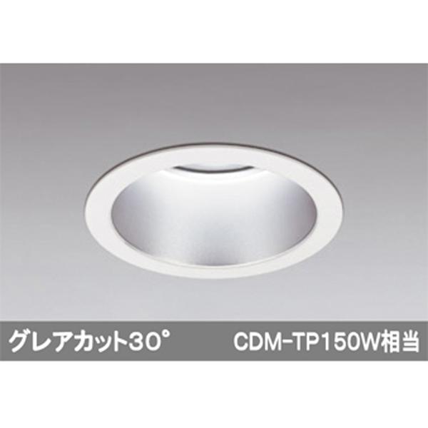 【XD301122】オーデリック ハイパワーベースダウンライト LED一体型 【odelic】