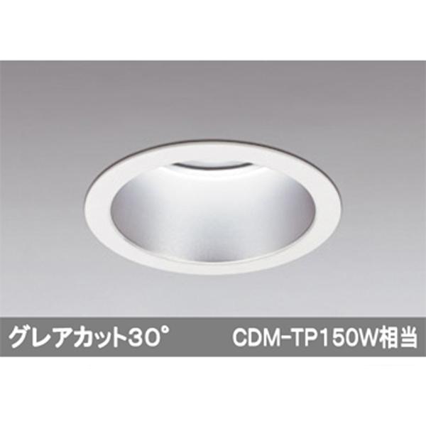 【XD301123】オーデリック ハイパワーベースダウンライト LED一体型 【odelic】