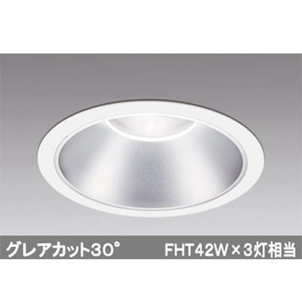 【XD301157】オーデリック ハイパワーベースダウンライト LED一体型 【odelic】