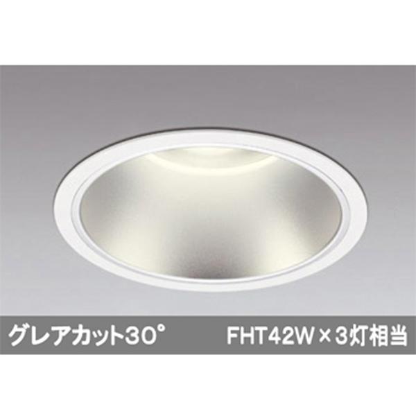 【XD301168】オーデリック ハイパワーベースダウンライト LED一体型 【odelic】