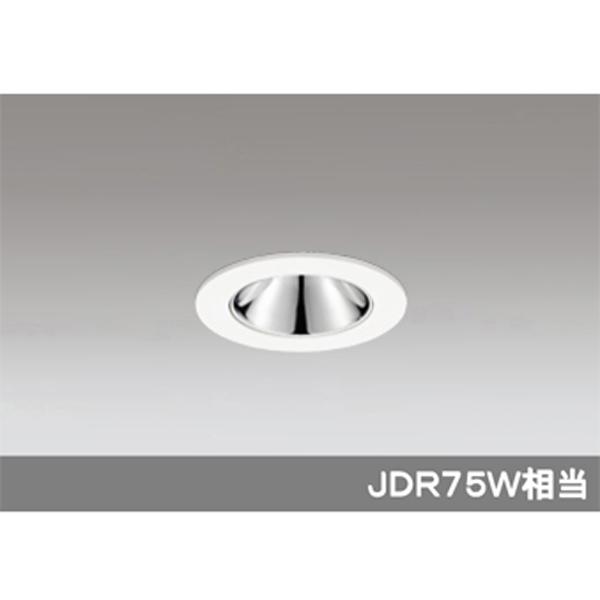 【XD604155HC】オーデリック グレアレス ベースダウンライト LED一体型 【odelic】