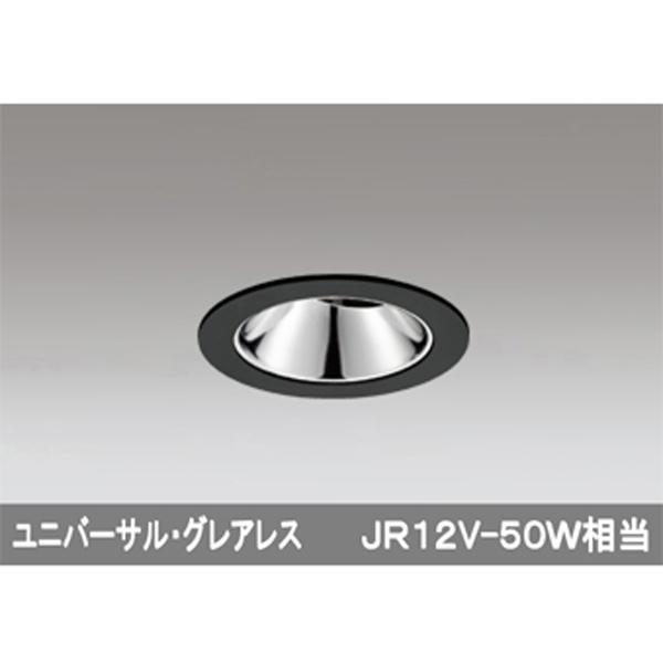 【XD603144HC】オーデリック グレアレス ユニバーサルダウンライト LED一体型 【odelic】