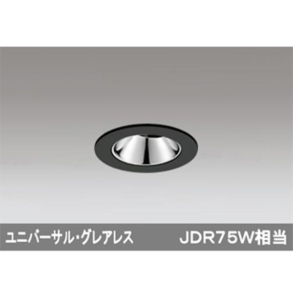 【XD604138HC】オーデリック グレアレス ユニバーサルダウンライト LED一体型 【odelic】