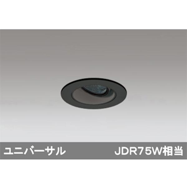【XD604120HC】オーデリック ユニバーサルダウンライト LED一体型 【odelic】