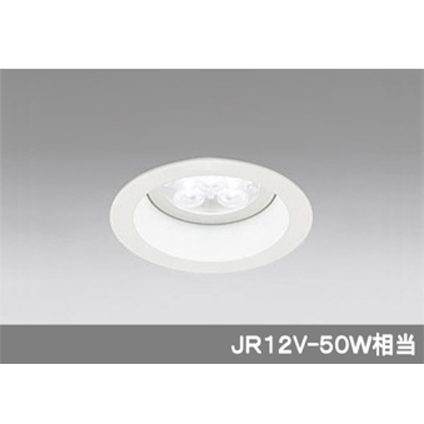 【XD258349】オーデリック ダウンライト オプトギア LED一体型 【odelic】