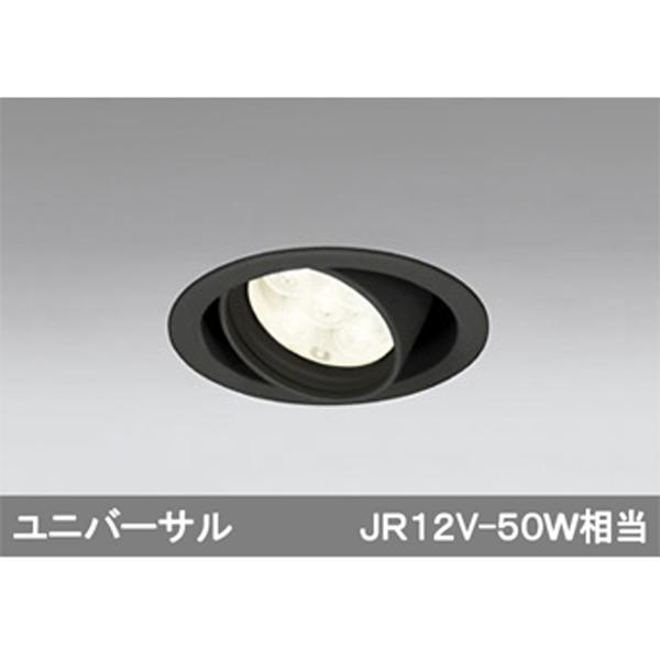 【XD258736】オーデリック ダウンライト オプトギア LED一体型 【odelic】
