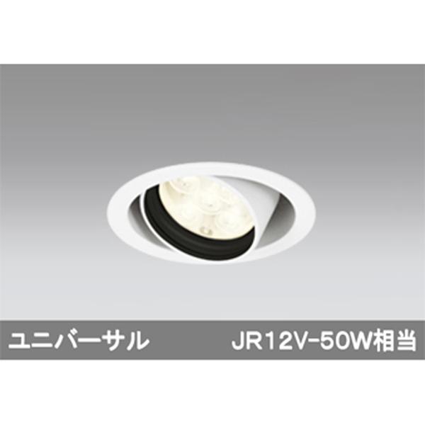 【最安値】 【XD258416】オーデリック ダウンライト オプトギア LED一体型 【odelic】, キタカミマチ d68c5fb6