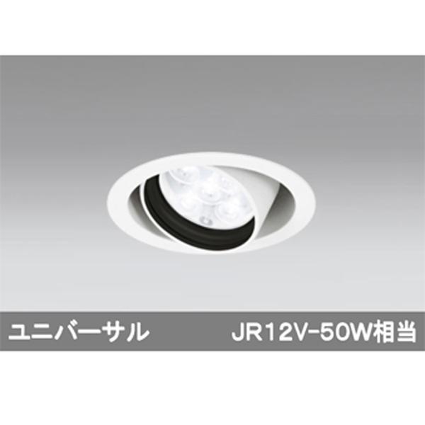 【XD258394】オーデリック ダウンライト オプトギア LED一体型 【odelic】