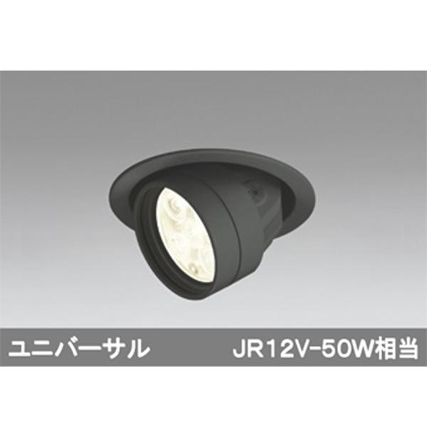 【XD258888】オーデリック ダウンライト オプトギア LED一体型 【odelic】