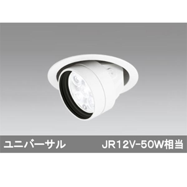【XD258446】オーデリック ダウンライト オプトギア LED一体型 【odelic】