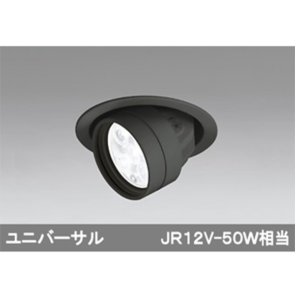【XD258788】オーデリック ダウンライト オプトギア LED一体型 【odelic】