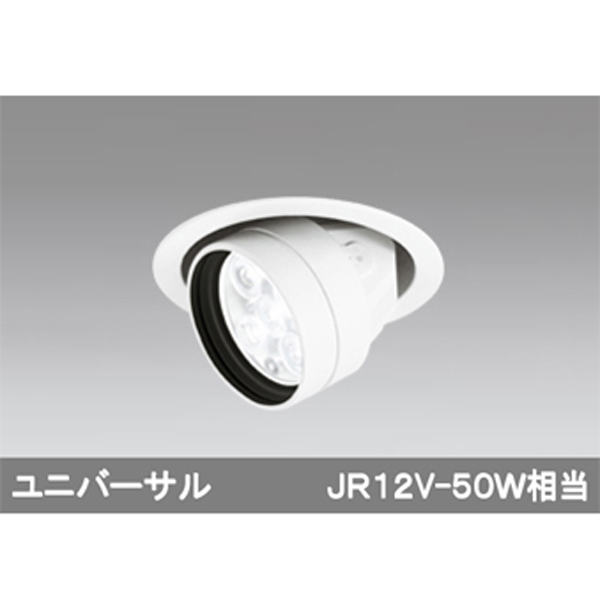 【XD258791】オーデリック ダウンライト オプトギア LED一体型 【odelic】