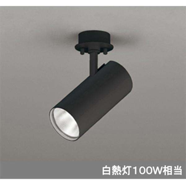 【OS256554BC】オーデリック スポットライト LED一体型 【odelic】