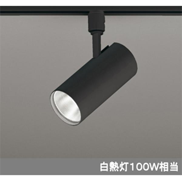 【OS256555】オーデリック スポットライト LED一体型 【odelic】