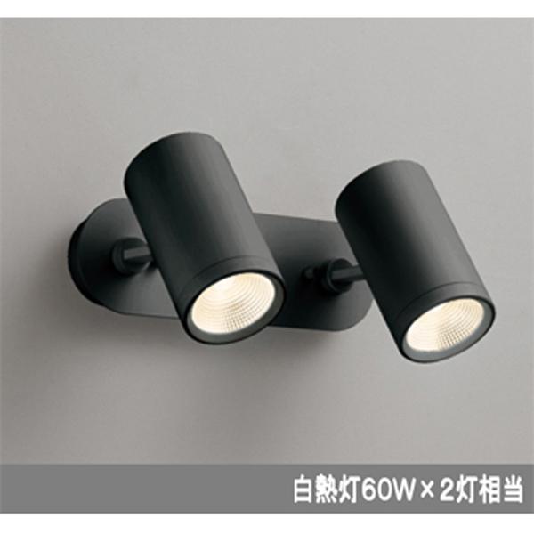 【OS256484】オーデリック スポットライト LED一体型 【odelic】