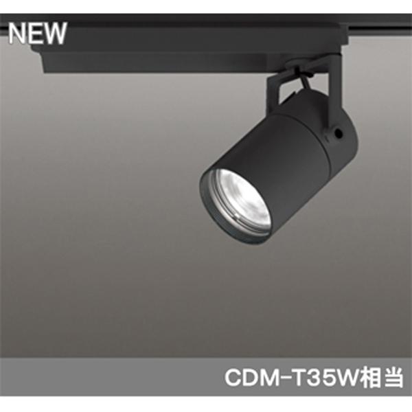 【XS512186BC】オーデリック スポットライト LED一体型 【odelic】