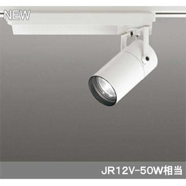 【XS513187BC】オーデリック スポットライト LED一体型 【odelic】
