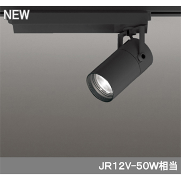 【XS513188BC】オーデリック スポットライト LED一体型 【odelic】