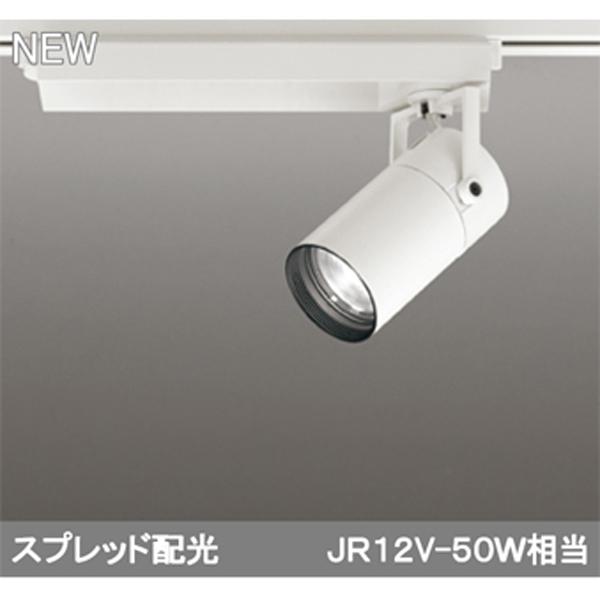 【XS513195BC】オーデリック スポットライト LED一体型 【odelic】