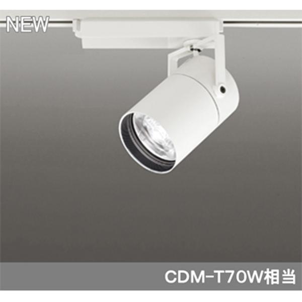 【XS513181】オーデリック スポットライト LED一体型 【odelic】