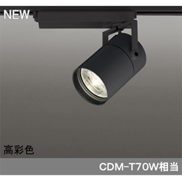 【XS513186HBC】オーデリック スポットライト LED一体型 【odelic】