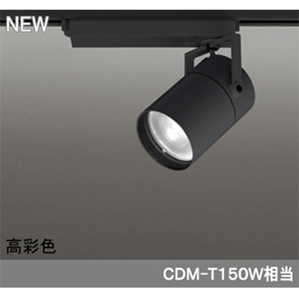 【XS511140H】オーデリック スポットライト LED一体型 【odelic】