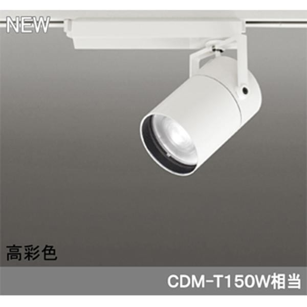 【XS511143H】オーデリック スポットライト LED一体型 【odelic】