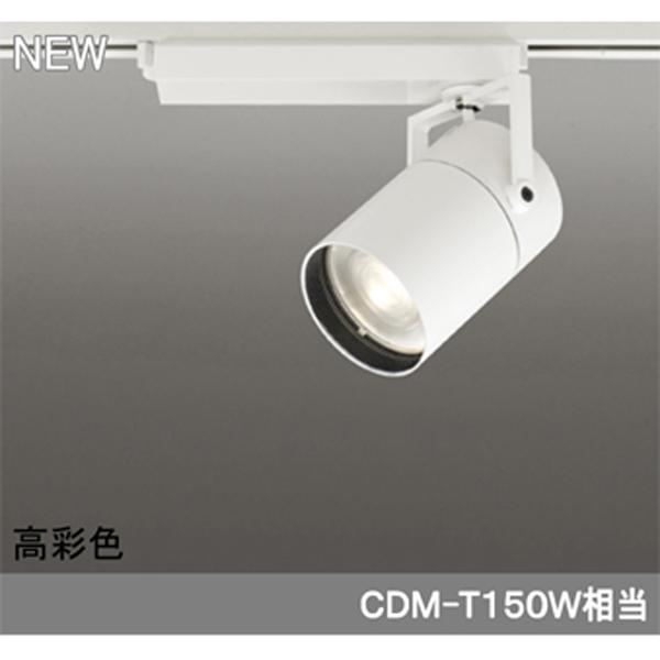 【XS511153H】オーデリック スポットライト LED一体型 【odelic】