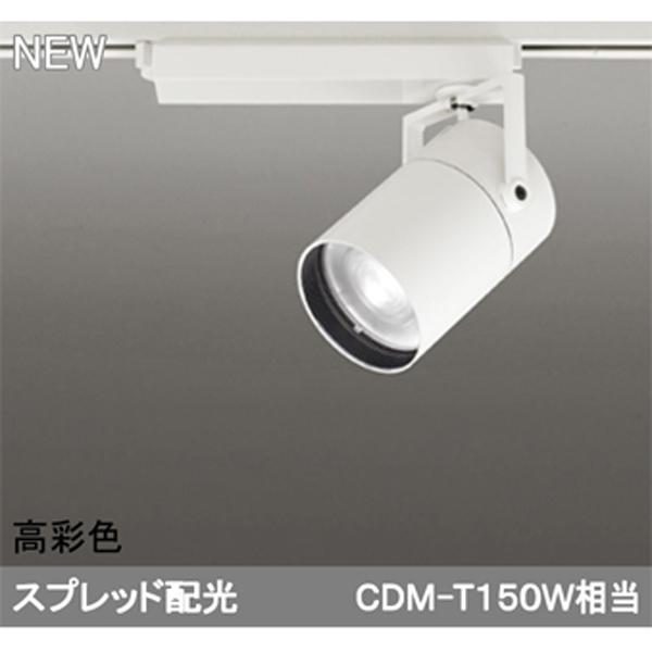 【XS511157H】オーデリック スポットライト LED一体型 【odelic】