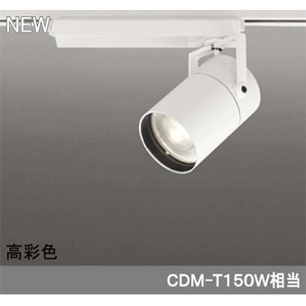 【XS511141HBC】オーデリック スポットライト LED一体型 【odelic】
