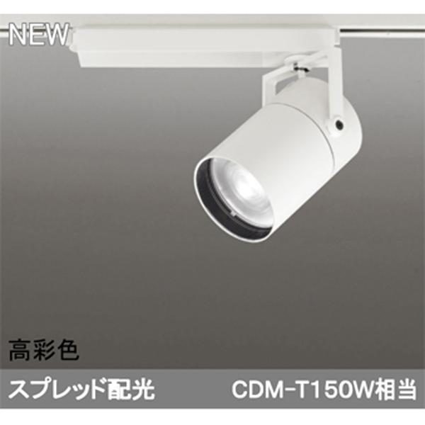 【XS511157HBC】オーデリック スポットライト LED一体型 【odelic】
