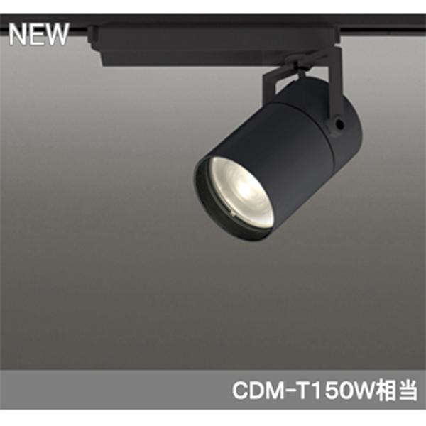 【XS511136】オーデリック スポットライト LED一体型 【odelic】