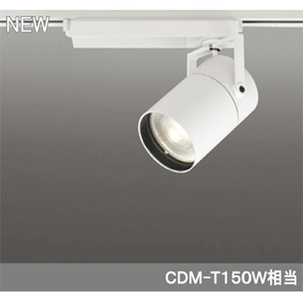 【XS511141】オーデリック スポットライト LED一体型 【odelic】