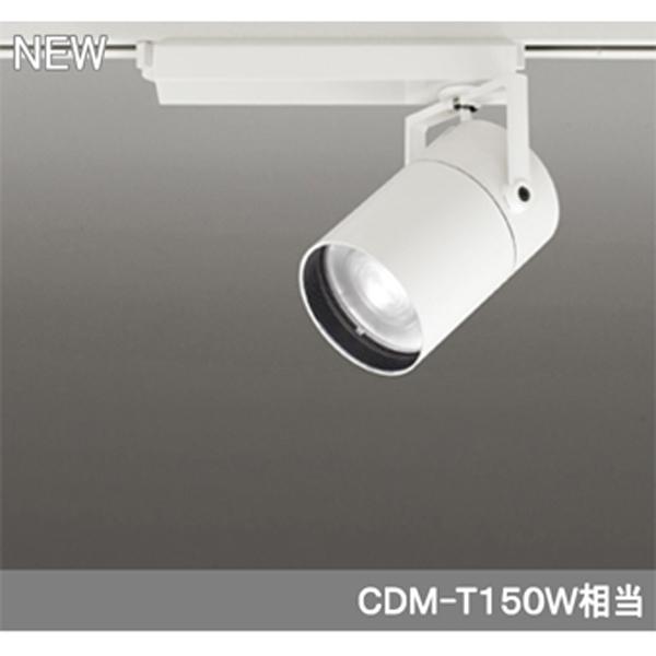 【XS511151】オーデリック スポットライト LED一体型 【odelic】