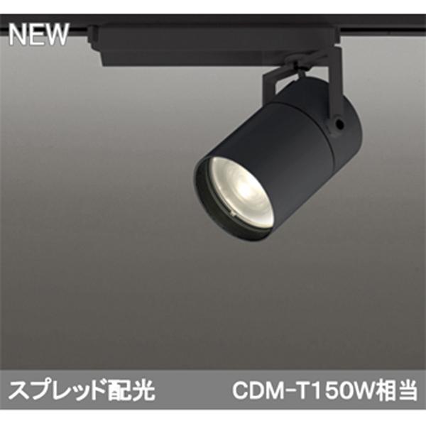 【XS511160】オーデリック スポットライト LED一体型 【odelic】
