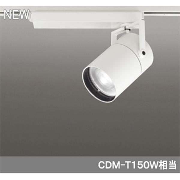 【XS511143BC】オーデリック スポットライト LED一体型 【odelic】