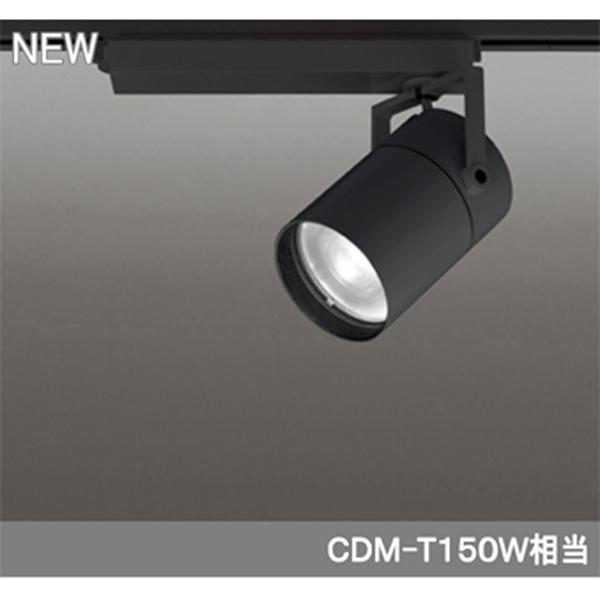 【XS511146BC】オーデリック スポットライト LED一体型 【odelic】